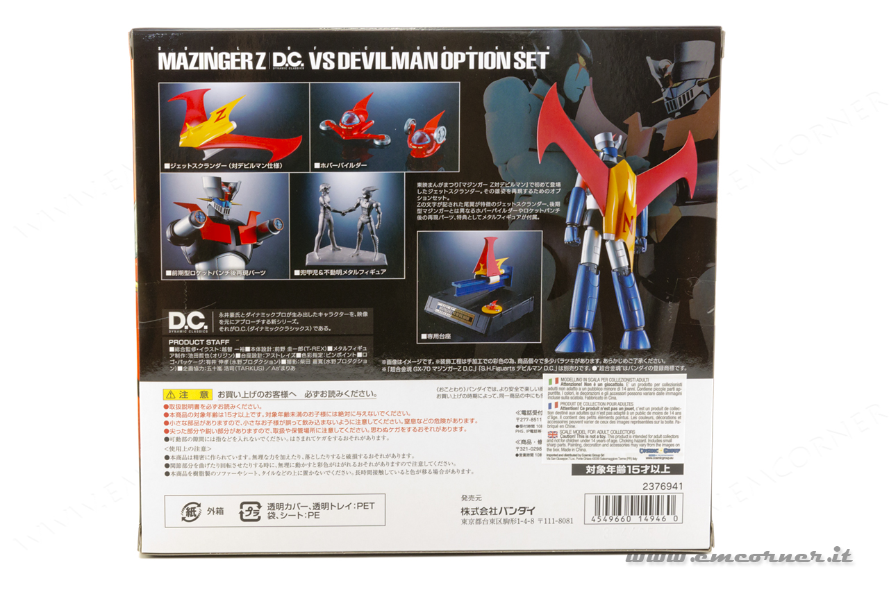 bandai_mazingerzd-c-_vs_devil_man_option_set_emcorner-it_-3