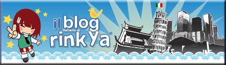 Rinkya Blog
