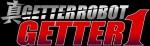 shingetter_logo