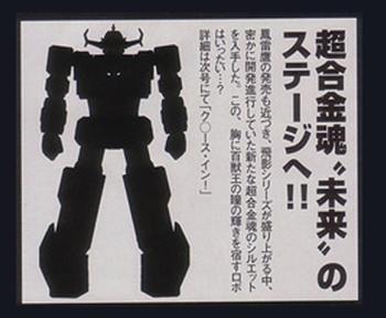 Soul of Chogokin Daltanious Gx-59?