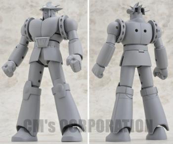 CM's  Brave Astro Robot Boss Palder