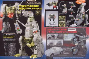 Transformer MP-8 grimlock