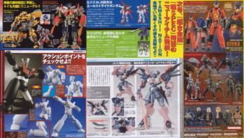 HJ 4 e dengeki hobby 超合金魂 - transformer
