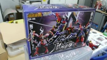 超合金魂  gx 46  box