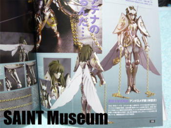 figure ou n 136 myth cloth andromeda god cloth