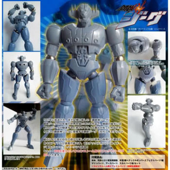 Evolution Toy: Dynamite Action 1 Classic Jeeg from Shin Jeeg