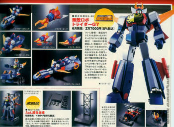 Bandai GX-66: Trider G7