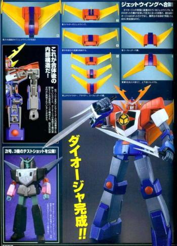 Dettagli trasformazione Gx-61 Saikyo Robo Daioja