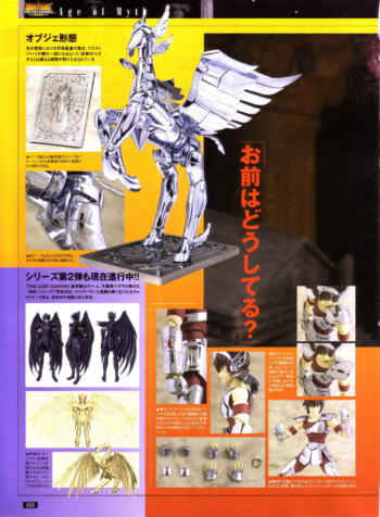 HJ8 e figure ou 137 myth cloth 聖闘士聖衣神話