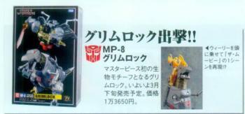 TAKARA MP 8 Grimlock