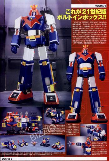 Dengeki hobby 1 2009 scan